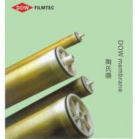Buy cheap Dow Filmtec RO Membrane Filter from wholesalers
