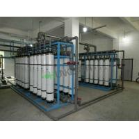 75TPH Ultrafiltration Membrane Water Treatment Plant with RO System