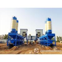 Buy cheap HZS75 Concrete Batching Plant from wholesalers