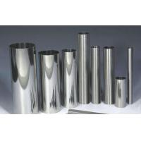 Nickel Alloy Monel K500(Ni-Cu alloy)