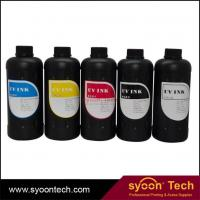 Buy cheap UV curable inks for digital UV flatbed printer product