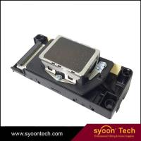 Buy cheap Water based printer head for epson 4000 print head product