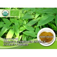 Buy cheap Organic Epimedium Extract powder from wholesalers