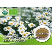 Buy cheap Organic Chamomile Flower extract powder from wholesalers
