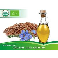 China Organic Flax seed oil on sale