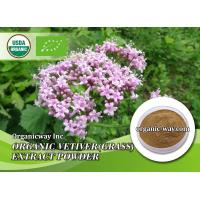 Buy cheap Organic valerian extract powder from wholesalers