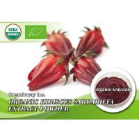 Buy cheap Organic Hibiscus sabdariffa extract powder from wholesalers