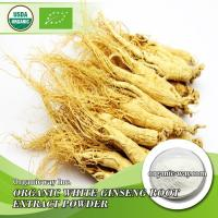 Buy cheap Organic white ginseng legs from wholesalers