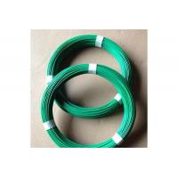 Buy cheap Metal Wire PVC Coated Wire from wholesalers