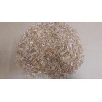 Buy cheap Fried onion Flakes from wholesalers