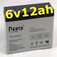Buy cheap Rechargeable Sealed Lead Acid 6V 12Ah Distribution Control Electric Toys Miner Light Battery from wholesalers