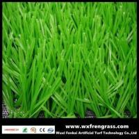 Buy cheap Artificial turf for football field from wholesalers