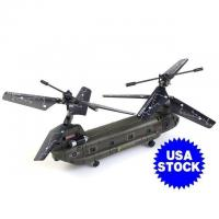 Buy cheap Syma S026G 3 CH Remote Control Mini Chinook RC Helicopter with GYRO New Deliver from wholesalers