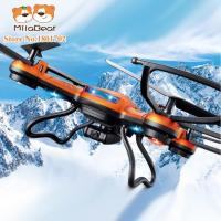 Buy cheap 2.4G Professional Mini Quadcopter Drone with Camera HD RC Helicopter PRO Quad Co from wholesalers