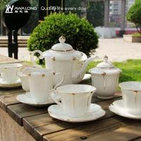 Buy cheap luxury design gift box packaging 15pcs ceramic bone china coffee tea sets from wholesalers