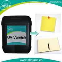 Buy cheap High Gloss Offset Printing Clear Liquid Photo UV Varnish from wholesalers