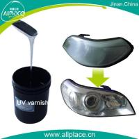 Buy cheap No Color Change Clear UV Curable Coatings from wholesalers