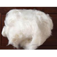 Buy cheap Dehaired Cashmere Fine Micron from wholesalers