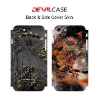 Buy cheap Bumper Case DEVILCASE Craft Drawing Back & Side Cover Skin for iPhone from wholesalers
