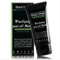 Buy cheap Best Peel-off Face Mask Black Mask Blackhead Remove Pore Strips Clean Skin Purifying Face Mask from wholesalers
