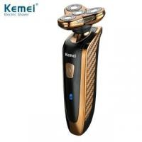 Rechargeable electric shaver washable trimmer barbeador face men shaving machine groomer beard