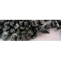 Buy cheap Black Silicon Carbide Refractory Purpose from wholesalers