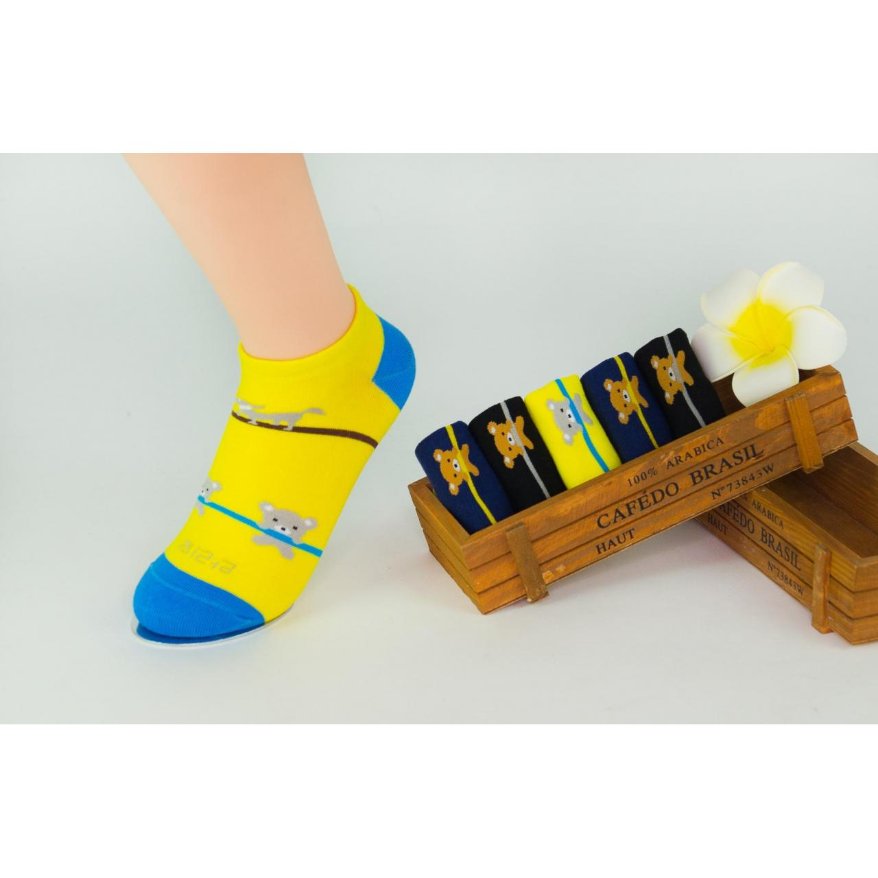 Buy cheap Ankle sock from wholesalers