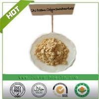 Buy cheap High Purity Raw Materials Plant Growth Enhancer Chitosan Oligosaccharide from wholesalers