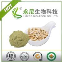 Buy cheap Manufacturer Supply Natural Pumpkin Seed Powder from wholesalers