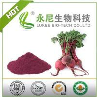 Buy cheap 100% Good Quality Souble Water Red Beet Powder from wholesalers