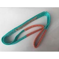 Buy cheap Chain Block Colour Flat Webbing Sling from wholesalers