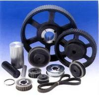 Buy cheap XLH Timing Belt Pulleys from wholesalers