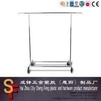 Buy cheap Extention Rolling Clothes Rack from wholesalers