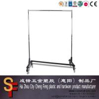Buy cheap Z Shape Rolling Clothes Rack from wholesalers