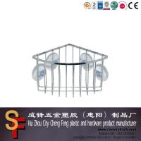 Buy cheap Hanging Storage Rack product