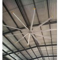 Buy cheap industry ceiling fan(CHK-72-10) from wholesalers