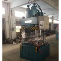 Buy cheap Oil Groove Making Machine for Bush from wholesalers
