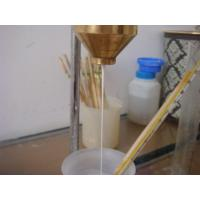 Buy cheap Starch Glue Powder for Honeycomb Paperboard Making from wholesalers