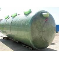 Buy cheap Environment Friendly FRP Septic Tank to Treat Water from wholesalers