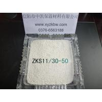 Buy cheap Obturator perlite Series Product Description from wholesalers