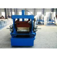 Buy cheap Beam standing machine from wholesalers