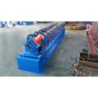 Buy cheap others special shaped roll forming machine from wholesalers