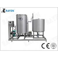Buy cheap Stainless steel Tank Series Flash Pasteurizer from wholesalers