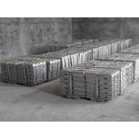 Buy cheap Solvent Chemical ZINC INGOT from wholesalers