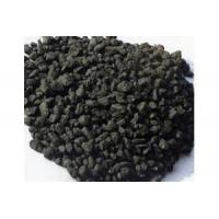 Buy cheap Petroleum Coke Specifications from wholesalers