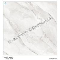 Buy cheap Digital Vitrified Tiles from wholesalers