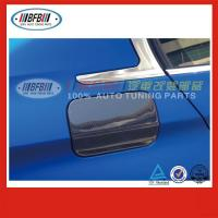 Buy cheap BMW F30 Carbon Fuel Tank Cover from wholesalers