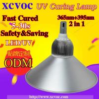 Buy cheap led curing lamp,led nail curing lamp,infrared curing lamp,valo curing light from wholesalers