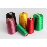 Buy cheap Rayon/Polyester filament yarn product