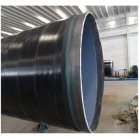 Buy cheap API 5L 3PE Coating Line SSAW Steel Pipe from wholesalers